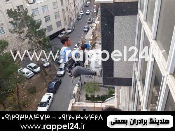 خدمات راپل در تهران و کرج
