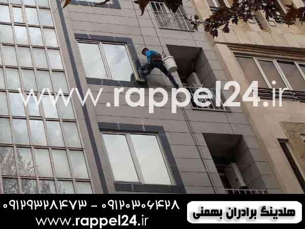 مجری پیچ و رولپلاک نما در تهران