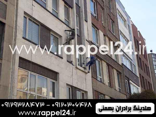 پیچ و رولپلاک سنگ و یا سرامیک نمای ساختمان
